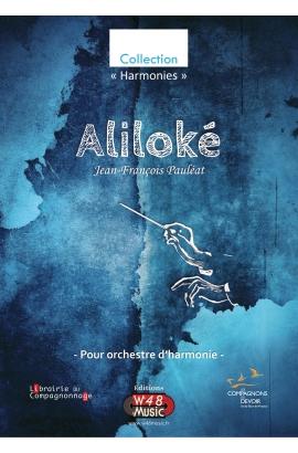 """Partition E-score """"Aliloké"""""""