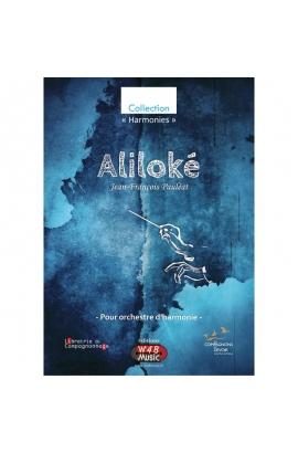 """Partition E-score """"Aliloké"""" -2"""